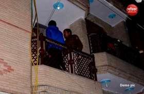 दिल्ली: पति से झगड़े के बाद पत्नी ने बच्चों को तीसरी मंजिल से दिया धक्का, खुद भी की आत्महत्या की कोशिश