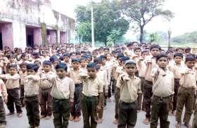जिले में 45  स्कूलों के फिर खुलने की उम्मीद