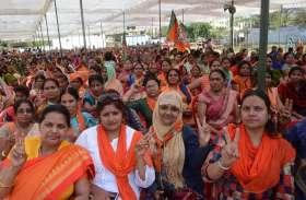 VIDEO: प्रियंका गांधी को लेकर विजय संकल्प सभा में बीजेपी की महिला कार्यकर्ताओं ने कही बड़ी बात