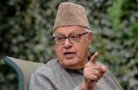फारूक का जगन मोहन रेड्डी पर हमला, कहा- मुझसे कहा था कांग्रेस CM बनाएगी तो दूंगा 1500 करोड़