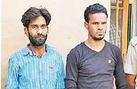 1200 रुपए नहीं देने पड़े, इसलिए दोस्त की गला रेतकर कर दी हत्या, कोर्ट ने सुनाई ये सजा