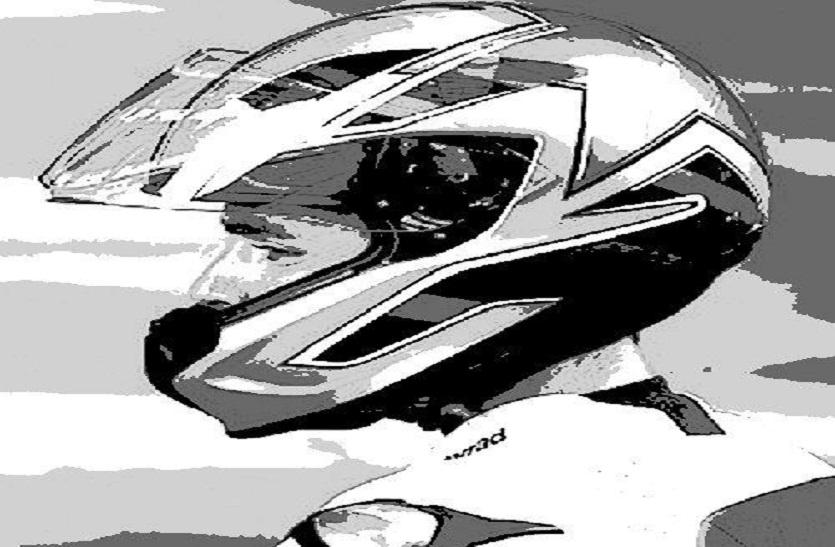 यातायात थाना में खुले रोटरी के हेलमेट बैंक में लटक गया ताला, जानें वजह