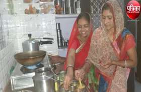 यहां महिलाओं ने एक साथ पकाया दो दिन का भोजन, कल नहीं जलाएंगी चूल्हा, देखें पूरा वीडियो...