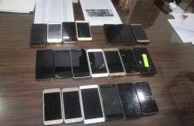 गुम हुए 37 नग मोबाइल पुलिस ने किए बरामद परसवाड़ा विधायक का गुम मोबाइल भी मिला