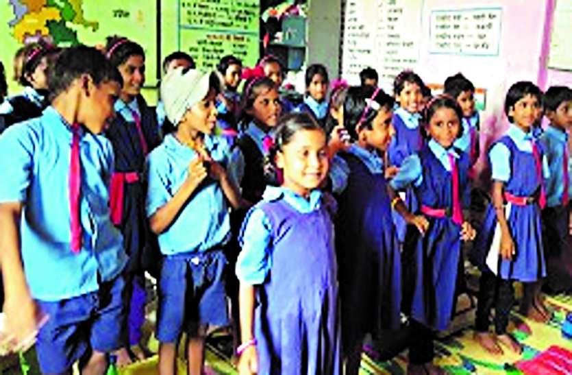 बिना बैग के स्कूल पहुंचेंगे बच्चें, लर्निंग किट से बच्चों को पढ़ाएंगे शिक्षक
