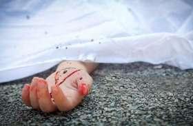 दो पक्षों के बीच जमकर मारपीट, एक महिला की मौत आठ घायल