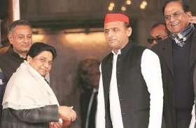 Big Breaking- मायावती ने राजवीर सिंह का टिकट काटकर इस बाहुबली को बनाया उम्मीदवार, दिया चुनाव लड़ने का निर्देश