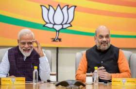 भारतीय जनता पार्टी ने जारी नवीं कैंडिडेट लिस्ट, मनोज सिन्हा को इस सीट से दिया टिकट, इन सांसदों के टिकट कटे