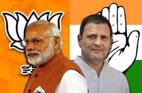 MP polls 2019: इन दिग्गजों के लिए कांटों भरी चुनावी डगर, उस पर भितरघात का खतरा, जानिए कैसे पार लगेगी नैया...