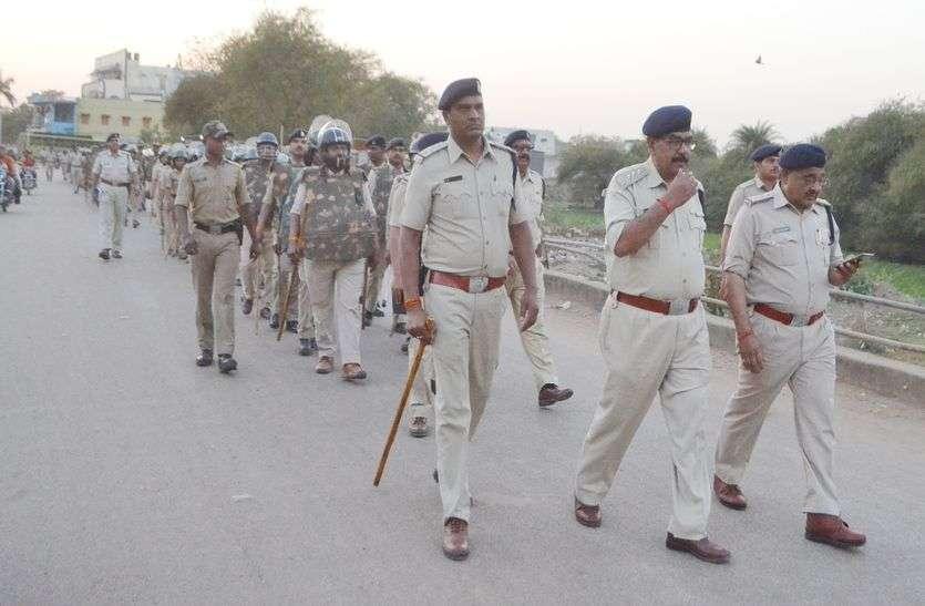 चुनावी गतिविधियों पर रहेगी पुलिस की पैनी नजर
