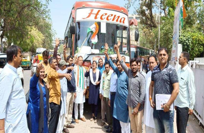 गुजरात से एक हजार नेता व कार्यकर्ता दिल्ली रवाना