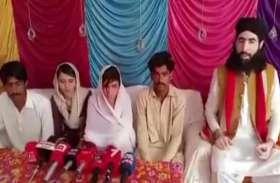 पाकिस्तान: हिंदू नाबालिग लड़कियों को अगवा कर जबरन धर्मांतरण कराने के मामले में सात गिरफ्तार