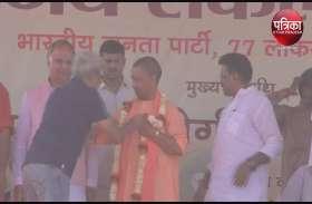 बीजेपी ने सपा-बसपा के साथ कांग्रेस को दिया झटका, सीएम योगी आदित्यनाथ ने इन नेताओं को ज्वाइन करायी पार्टी