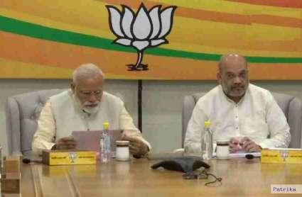 लोकसभा चुनाव 2019: भाजपा चुनाव समिति की बैठक खत्म, चार उम्मीदवारों की लिस्ट जारी
