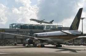 सिंगापुर एयरलाइंस के पायलट को मिली बम होने की झूठी सूचना, करनी पड़ी इमरजेंसी लैंडिंग