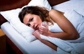 सोते वक्त क्या आपको भी लगते हैं झटके जानिए इसके पीछे का कारण