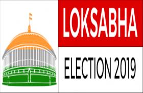 असम में दूसरे चरण के लोकसभा चुनाव के लिए 60 उम्मीदवारों ने दाखिल किए पर्चे, जानिए कहां से किसने किया नामांकन दाखिल