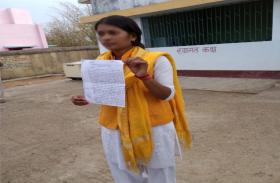 मंत्री रणधीर सिंह पर महिला ने थप्पड़ मामले का लगाया आरोप,शिकायत दर्ज कराई