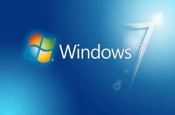 Microsoft Windows 7 होने जा रहा बंद, आज ही सिस्टम करें अपडेट