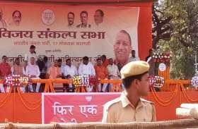 सीएम योगी आदित्यनाथ का कांग्रेस पर बड़ा हमला, राजीव गांधी को बताया ऐसा पीएम