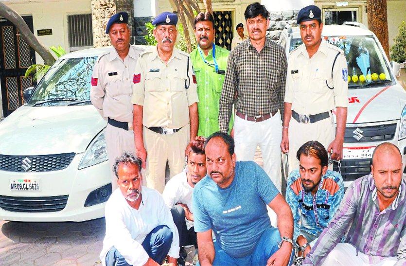 भाजपा पार्षद पति की कार से गांजा तस्करी करता गिरोह पकड़ाया