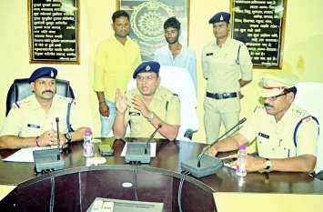 हत्या के फरार आरोपी को ओडिशा से लेकर आई चक्रधरनगर पुलिस
