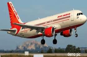 वाराणसी- काठमांडू के बीच जल्द शुरू होगी एयर इंडिया की सीधी उड़ान, विदेशी पर्यटकों के लिये जारी होगा स्मार्ट कार्ड
