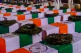 भाजपा ने बनाया एयर स्ट्राइक पर ये चुनावी गाना हो रहा वायरल, देखें Video