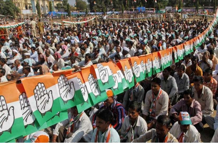 लोकसभा चुनाव के लिए युवक कांग्रेस ने कसी कमर, चार राज्यों के कार्यकर्ता पार्टी की जीत के लिए करेंगे यह काम