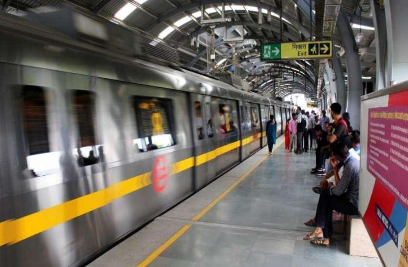 DMRC का दावा: किराया बढ़ोतरी के बाद भी बढ़ी है राइडरशिप,  मेट्रो की उपयोगिता में भी इजाफा
