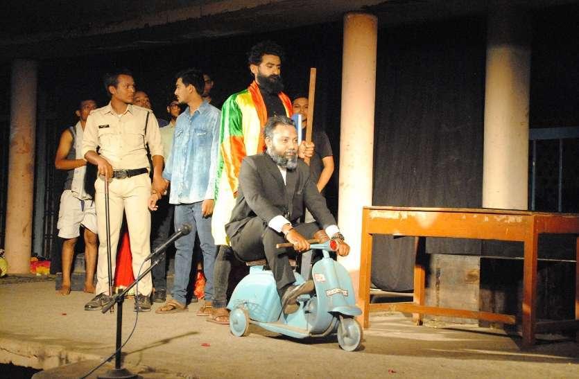 Photo Gallery :  विश्व रंगमंच दिवस पर इप्टा भिलाई ने किया नाटक नया पुराण का मंचन