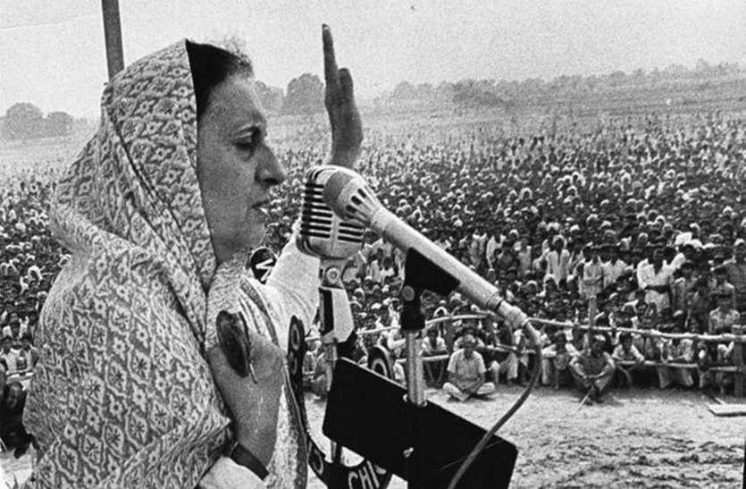 फूलबाग में इंदिरा गांधी ने भरी थी हुंकार, देश की सत्ता में वापस लौटी कांग्रेस