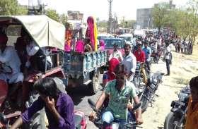 राजस्थान के इस शहर में घर से अगर आपको जाना है बाजार तो आ सकती है ये परेशानी, देखें पूरा वीडियो...
