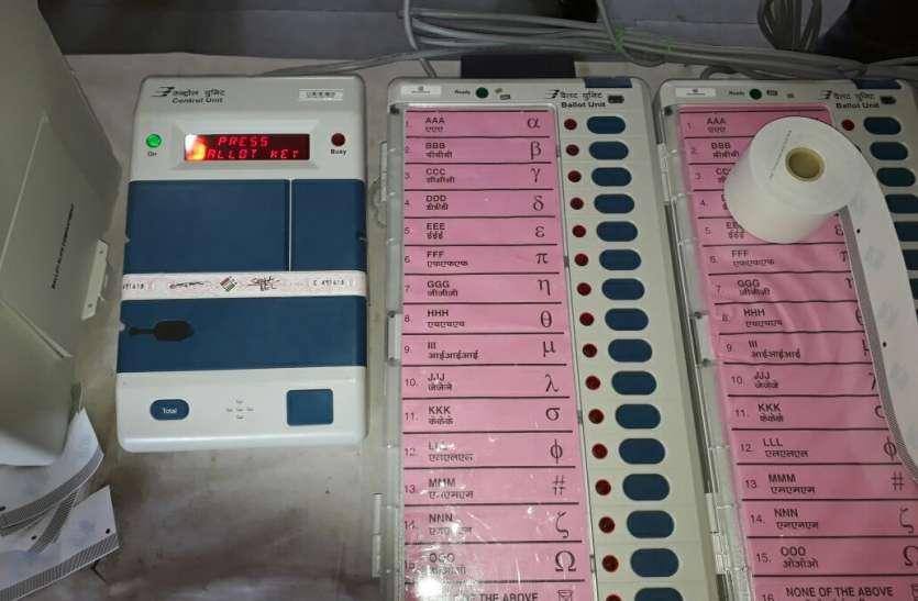 चुनाव से पहले खराब मिली ईवीएम, बेंगलुरु भेजा