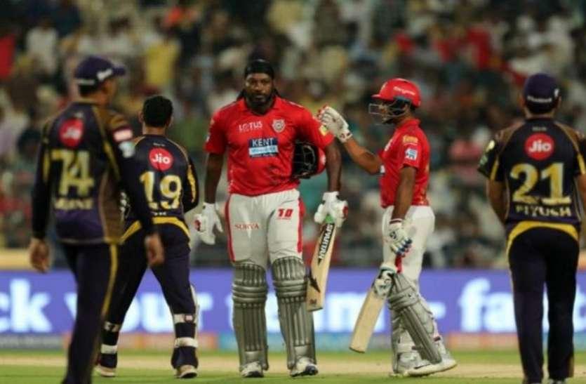 IPL-12: रसेल के आगे नहीं चले गेल, कोलकता नाइट राइडर ने किंग्स XI पंजाब को 28 रनों से हराया
