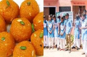 जांच में हुआ खुलासा, राजस्थान में यहां बच्चों की मिठाई के पैसे भी खा गए सरपंच और ग्राम विकास अधिकारी