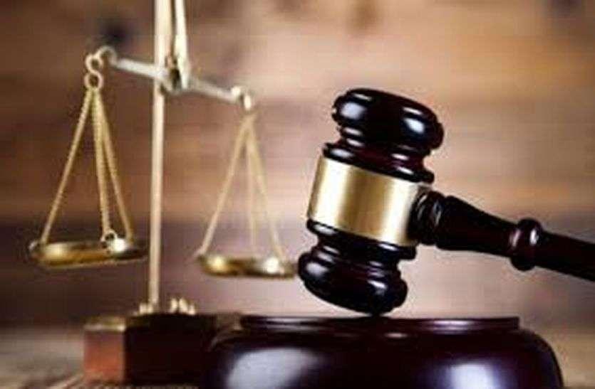 नाबालिग के साथ दुष्कर्म करने वाले आरोपी को 07 वर्ष का कठोर कारावास