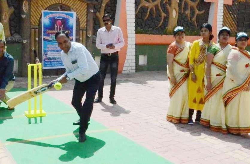 कपल क्रिकेट प्रतियोगिता का आयोजन