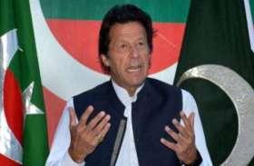 इमरान खान के बयान से अफगानिस्तान खफा, इस्लामाबाद से अपने राजदूत को बुलाया वापस