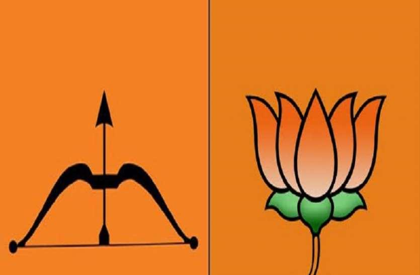भाजपा-शिवसेना महाराष्ट्र में साथ और यूपी में आमने-सामने