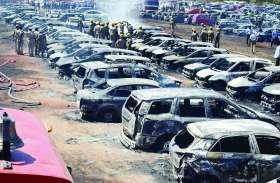 185 कार मालिकों को बीमा राशि मिली