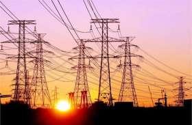 सरकारी विभागों पर 49.9 लाख बिजली बिल का बकाया, अधिकारी बोले- बिलों से हमारा क्या मतलब