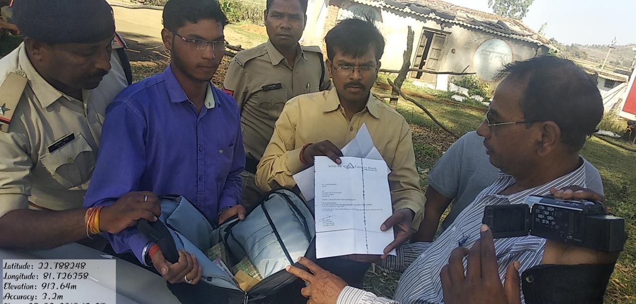 बैंककर्मी ने परिवहन में बरती लापरवाही, एसएसटी टीम ने 13 लाख रूपए कर लिए जब्त