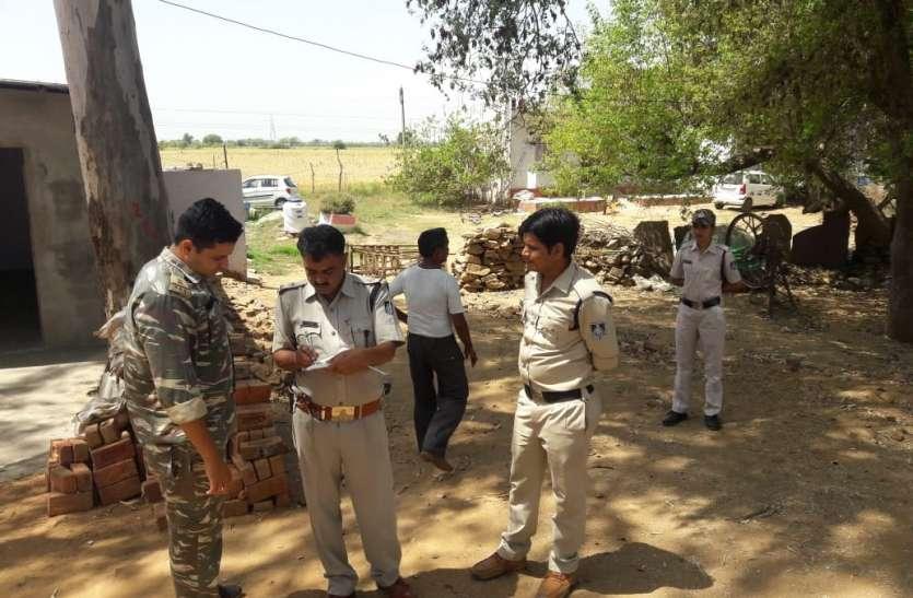 शराब पकडऩे गई एफएसटी टीम पर हमला,जान बचाने पुलिस ने चलाई गोली