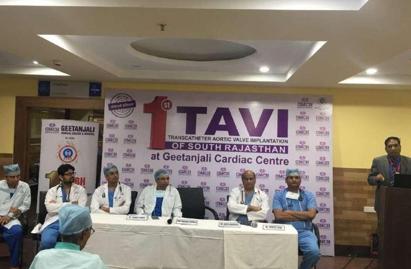video: दक्षिणी राजस्थान का पहला सफ ल टावी ऑपरेशन गीतांजली में