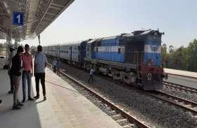 स्टेशन पहुंची ट्रायल ट्रेन, छोटा उदयपुर-आलीराजपुर रेलवे ट्रैक की फाइनल टेस्टिंग ३० मार्च को