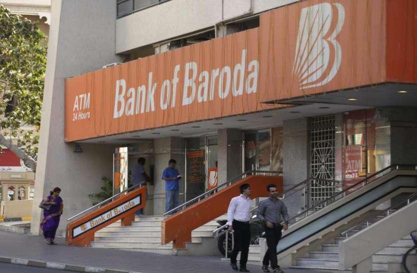 विलय से पहले बैंक ऑफ बड़ौदा को सरकार देगी 5,042 करोड़ रुपए, घोषणा के बाद बैंक के शेयरों में उछाल