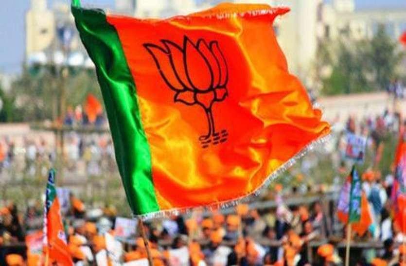 9 सीटों को लेकर भाजपा नेताओं का फिर से मंथन,इन सीटों पर होनी है प्रत्याशियों की घोषणा