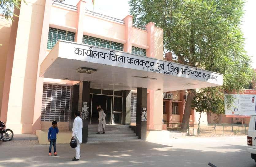 प्रदेश में नए खुले सरकारी कन्या कॉलेज तो हनुमानगढ़ व सिकराय का नम्बर आएगा सबसे