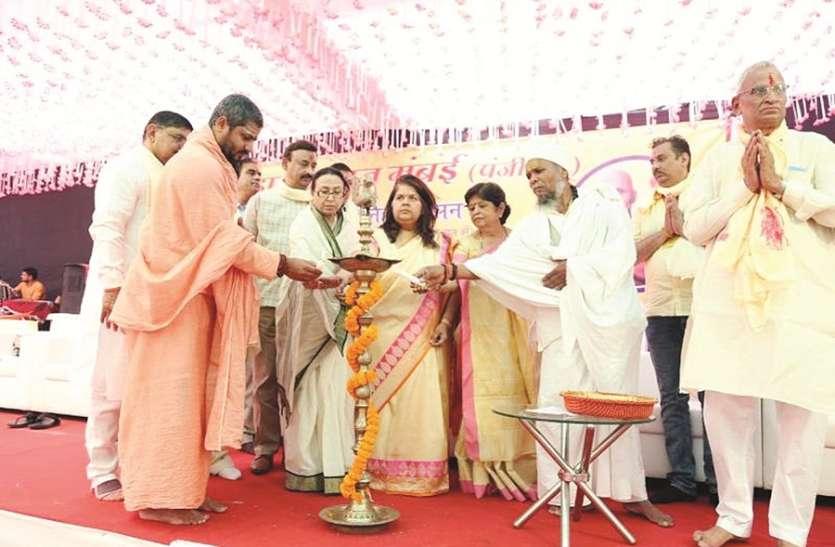 भूमिहार समाज मुंबई का स्नेह सम्मेलन
